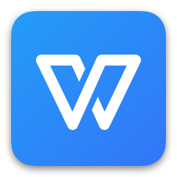 WPS Office PC版